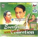 Evergreen Collections - Carnatic Classical Vocal