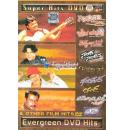 Evergreen Hits - Kananda Video Songs DVD