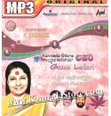 S. Janaki Hits - Gaana Lahari MP3 CD