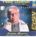 Gaana Maalini - C. Ashwath MP3 CD