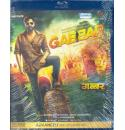 Gabbar Is Back - 2015 (Hindi Blu-ray)