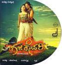 Gajakesari - 2014 Audio CD