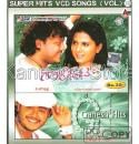 Galipata-Ganesh Hits Video Songs