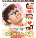 Golden Star Ganesh Hit Films Video Songs