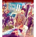 Gangs Of Wasseypur II - 2012 (Hindi Blu-ray)