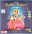 Gayathri Dhyanam 1008 Times - Challakere Brothers MP3 CD