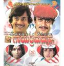 Gayathri Maduve - 1983 Video CD
