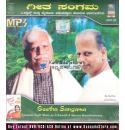 Geeta Sangama - C. Ashwath & Mysore Ananthaswamy Hits MP3 CD