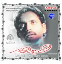 Geethanjali - 1989 Audio CD