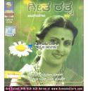 Geeta Ratna - Rathnamala Prakash Audio CD