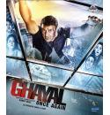 Ghayal Once Again - 2016 (Hindi Blu-ray)
