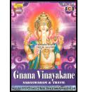 Gnana Vinayakane (Nadaswaram & Thavil Instrumental) Audio CD