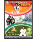 Uppidada MBBS - Gokarna - Hollywood (Upendra Hits) Combo DVD