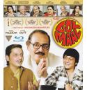 Gol Maal - 1979 (Hindi Blu-ray)
