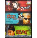 Durgi - Devru - Gooli (Action Movies) Combo DVD