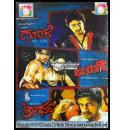 Mr Theertha - Gooli - Junglee (Action Hits) Combo DVD