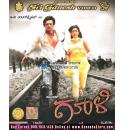Gooli - 2008 Video CD