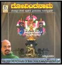 Govinda Nama (Kannada Devotional) - Sri Vidyabhushana Audio CD