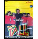 Grow Tall with Mickey Mehta (Yoga Visuals) Video DVD