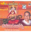 Guruvaara Banthamma Vol 2 - Dr. Rajkumar Audio CD