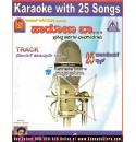 Haadona Baa (Bhavageethe from Various Poets) With Karaoke MP3 CD
