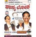 Haasyostava 3 - Haasya Loka (Gangavati BeeChi) Comedy Video CD