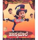 Haasya Maale (Full 7 Volumes) Video CD Collectors Pack