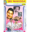 Haasya Sangama (Comedy Scenes) Vol 5 Video CD