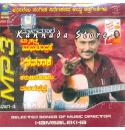 Hamsalekha Hits Vol 1 MP3 CD