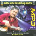Hamsalekha Hits Vol 5 MP3 CD