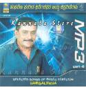 Hamsalekha Hits Vol 6 MP3 CD