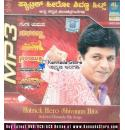 Hatrick Hero Shivrajkumar Kannada Film Hits 2 MP3 CD