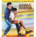 Hawaa Hawaai - 2014 (Hindi Blu-ray)