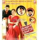 Hendthir Darbar - 2010 Video CD
