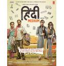 Hindi Medium - 2017 DVD