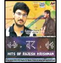 Hits of Rajesh Krishnan (Kannada Film Songs) MP3 CD