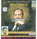 Hombelaku - Prof K.S. Nisaar Ahmed Audio CD