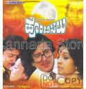 Hombisilu - 1978 Video CD