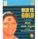 Hosa Baalu Nininda - S. Janaki Hits MP3 CD