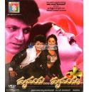 Hrudaya Hrudaya - 1999 Video CD