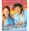 Hudugaata - 2007 Video CD