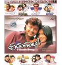 Hudugaata Film Video Songs Vol 5