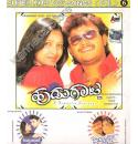 Hudugaata Video Songs Vol 6