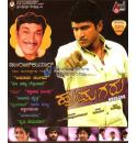 Hudugru - 2011 + Dr. Rajkumar Film Collections MP3 CD