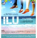 ILU - 2012 Audio CD