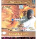 Ilaiyaraja Kannada Film Hits Vol 1 MP3 CD