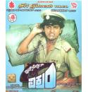 Inspector Vikram - 1989 Video CD