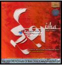 Isha The Lord (2010) - Uma Mohan (Spiritual) Audio CD