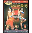 Item Hits - Kannada Film Item Dance Songs MP3 CD