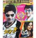 Jackie - Aaptha - Prithvi (Action & Romance) Combo DVD